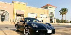 سيارات بورش في السعودية