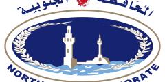 محافظة الجنوبية في البحرين