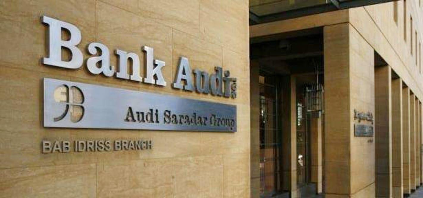 بنك عودة العراق