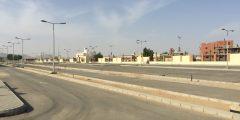 محافظة الجموم في السعودية