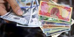 الدولار مقابل الدينار العراقي