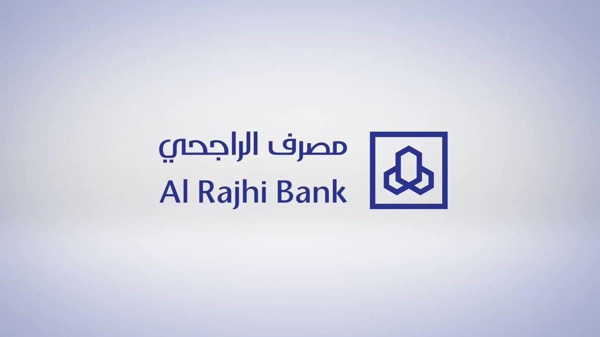 خدمة عملاء بنك الراجحي في السعودية اقرأ السوق المفتوح