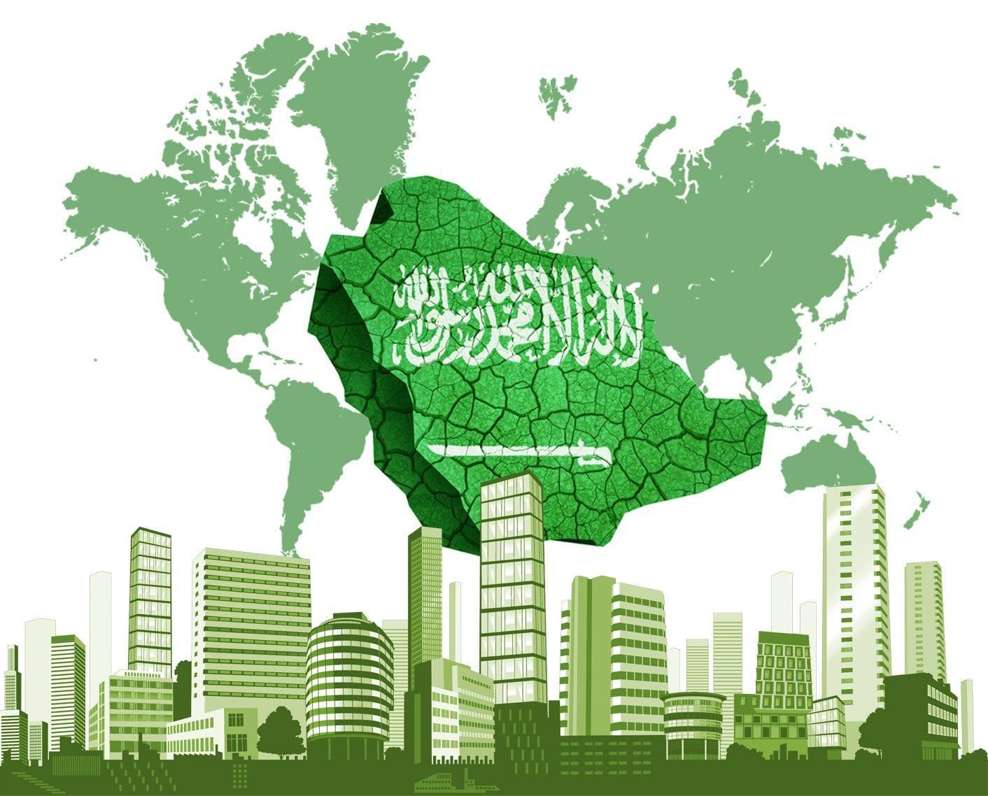 محافظة الظهران في السعودية