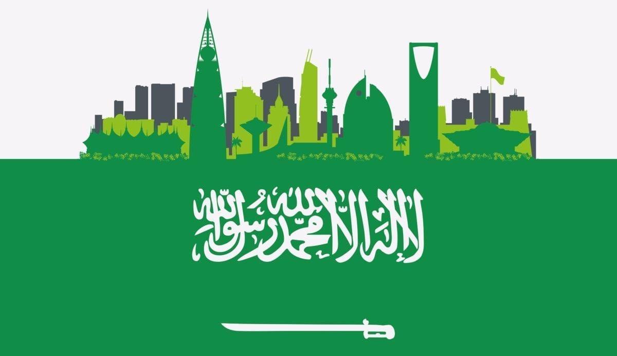 مدينة عنك في السعودية