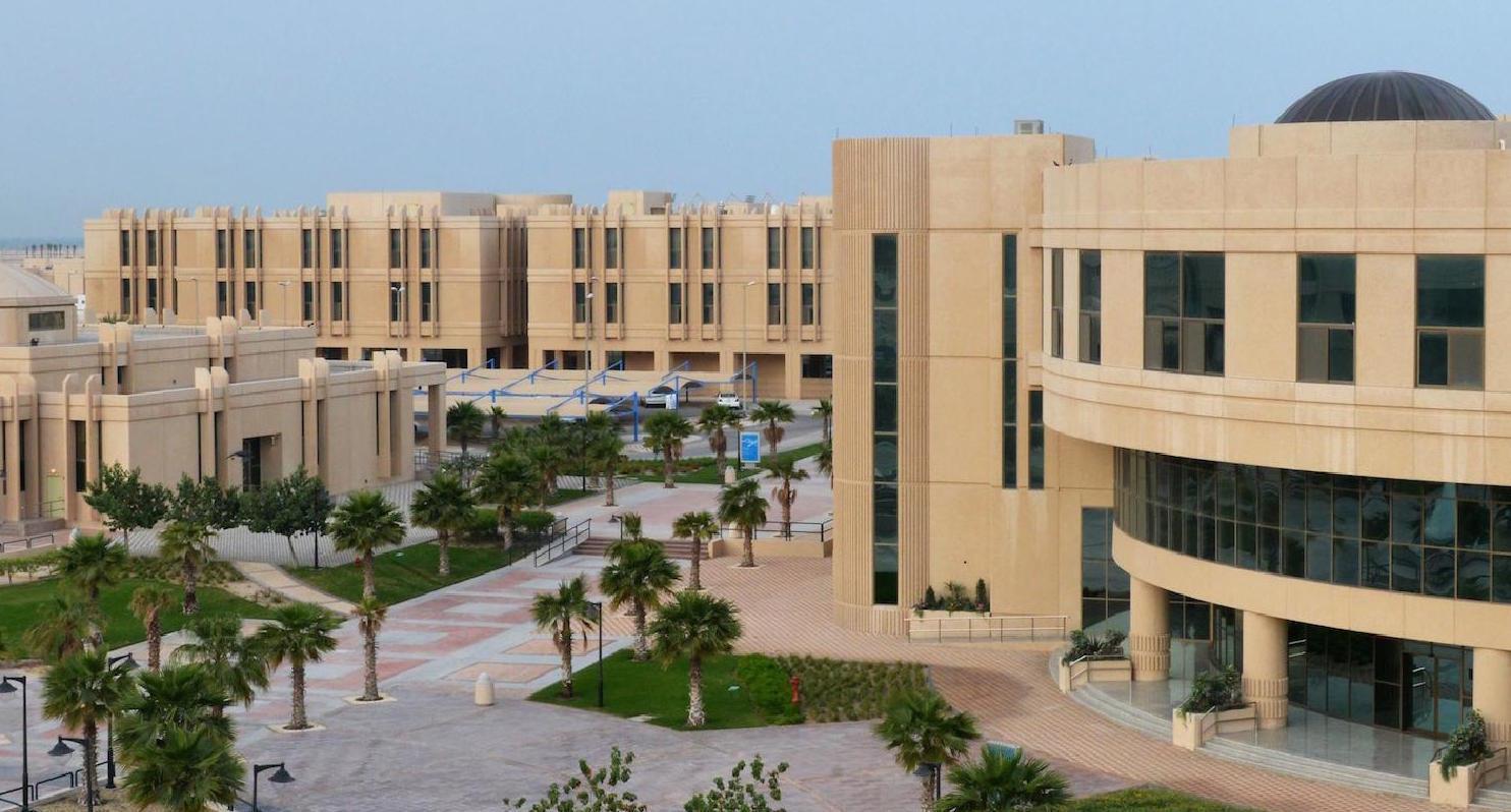 جامعات الدمام