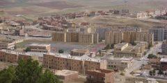 مدينة عين بوسيف