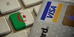 التجارة الإلكترونية في الجزائر