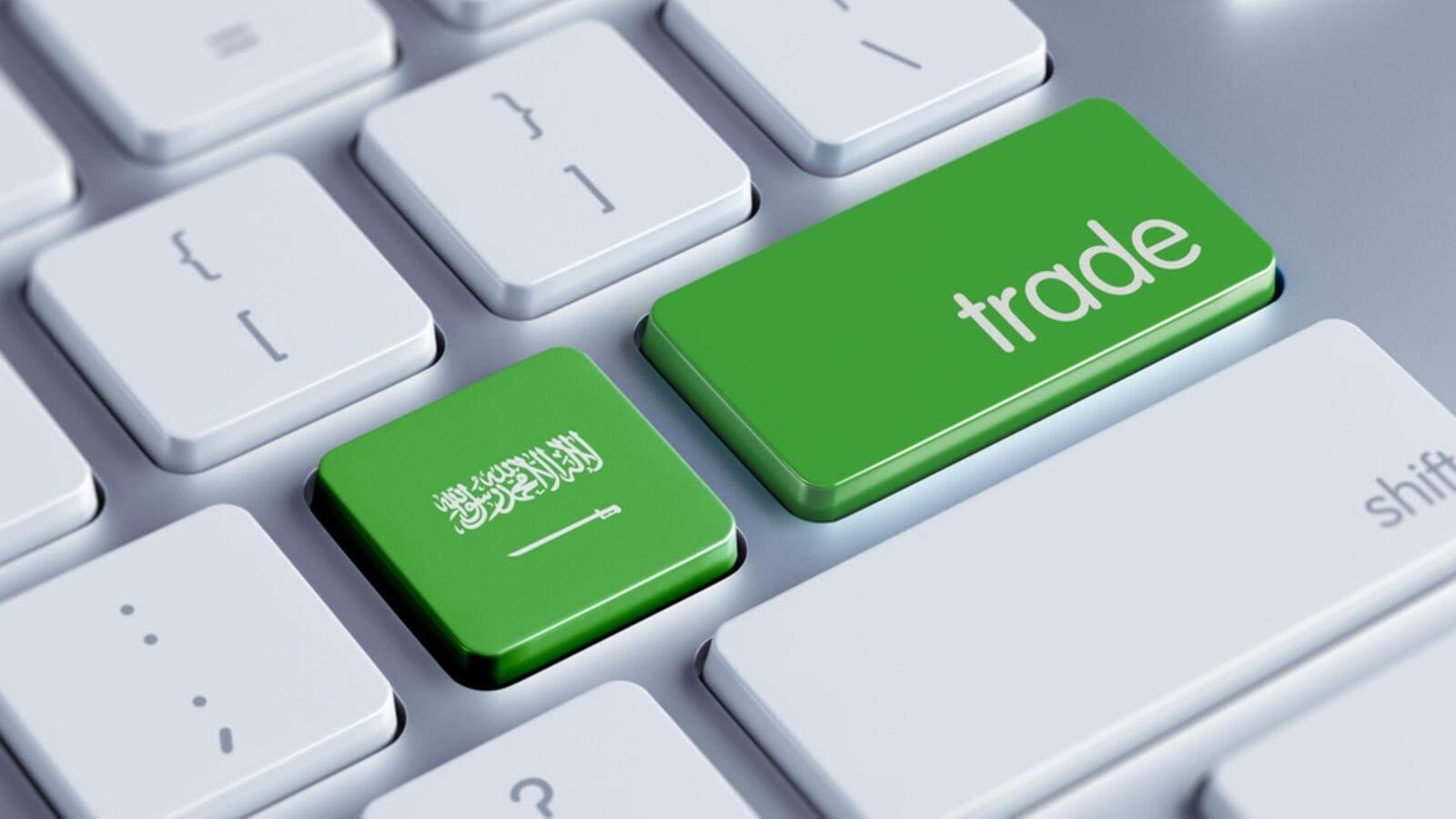 تجارةالتجزئةفي السعودية