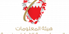 الحكومة الإلكترونية في البحرين للأفراد