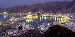 برامج سياحية في سلطنة عمان