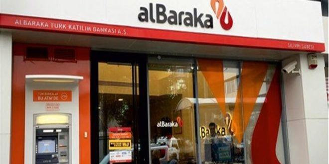 بنك البركة في مصر